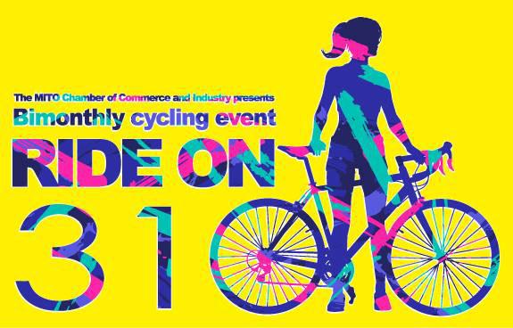 水戸商工会議所主催 隔月サイクリングイベント RIDE ON 310(ライド オン ミト)のご案内