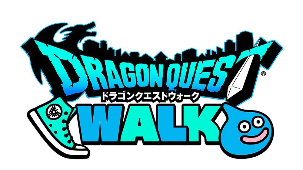 『ドラゴンクエストウォーク ~そしてIBARAKIへ』 プロローグ